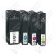 Cartuccia Compatibile LEXMARK 100XL - 14N1071E - Giallo